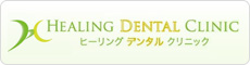 HEALING DENTAL CLINIC